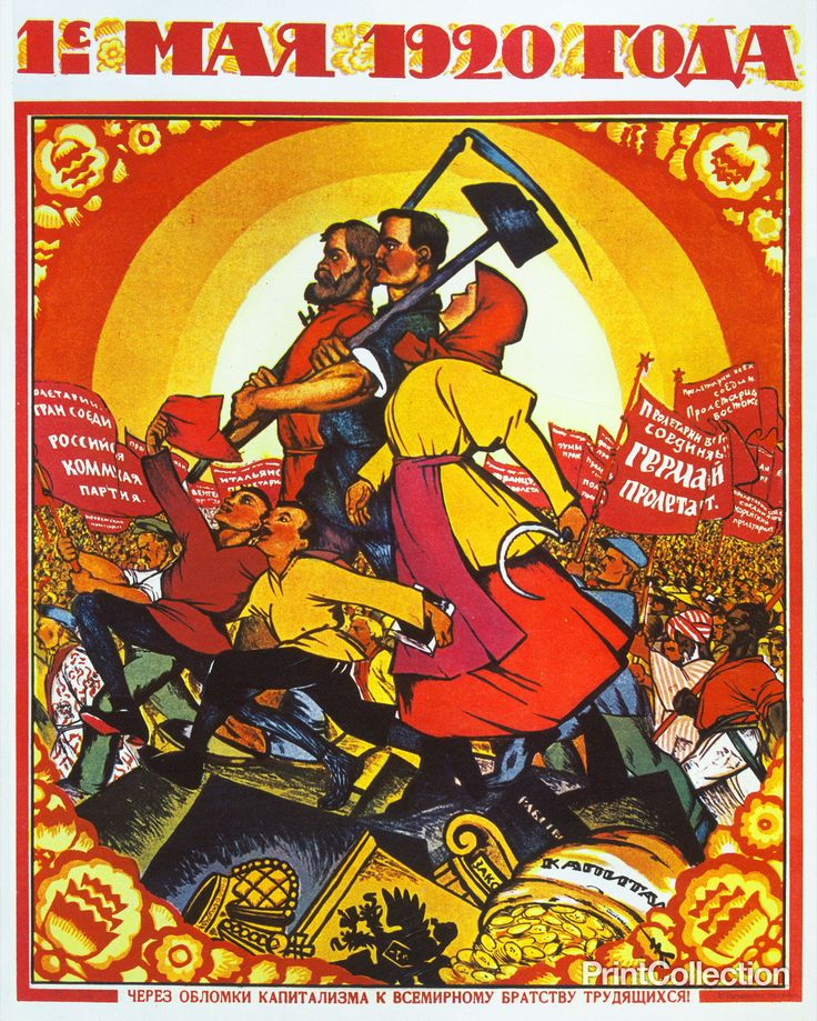 "This Russian poster illustrates the activities of the labor holiday known as May Day. The translated title reads: ""May 1st 1920 through the wreckage of capitalism to the world brotherhood of workers!"""