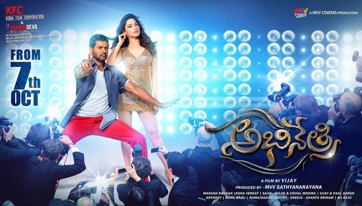 Meta Title : Abhinetri Telugu Movie Review   Abhinetri Movie Review   Tamannaah Abhinetri Movie Review   Tamannaah Abhinetri Review   Abhinetri Review and Rating   Tamannaah Prabhu Deva Sonu Sood Ab