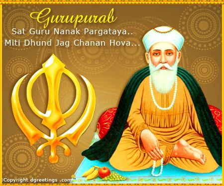 Dgreetings - Gurpurab  Card