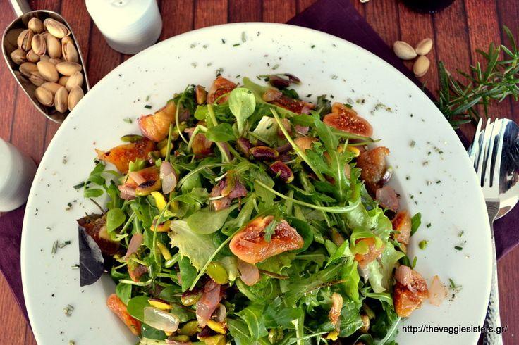Η σαλάτα του Αγ. Βαλεντίνου με μεθυσμένα ξερά σύκα, φιστίκια Αιγίνης κ δεντρολίβανο- Green dried figs pistachio S.Valentine's salad