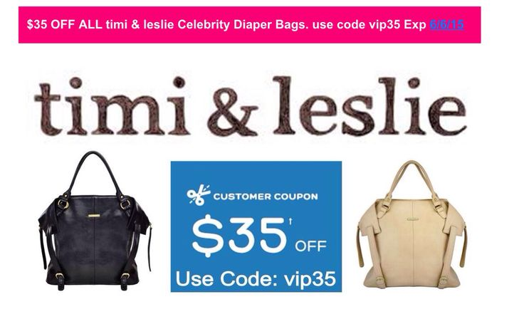 Timi and Leslie baby bag discount code
