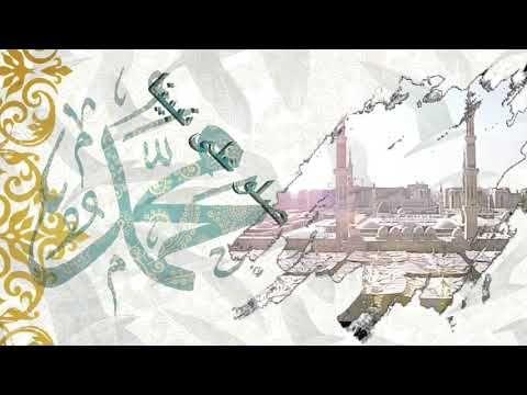 مولود النبوي الشريف - YouTube