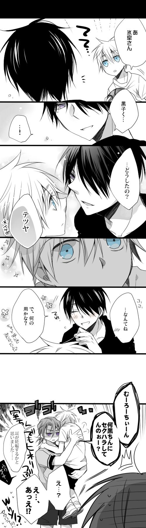 Kuro: Ah, Himuro-san. Himu: Kuroko-ku-…! What's wrong, Tetsuya? Just joking. Did you need something from me?  Murasaki: Muuroochiinn, why did you sexually harass Kurochin? He's telling me in my ears that he thinks he might be pregnant.  Himu: Eh? EHH!?