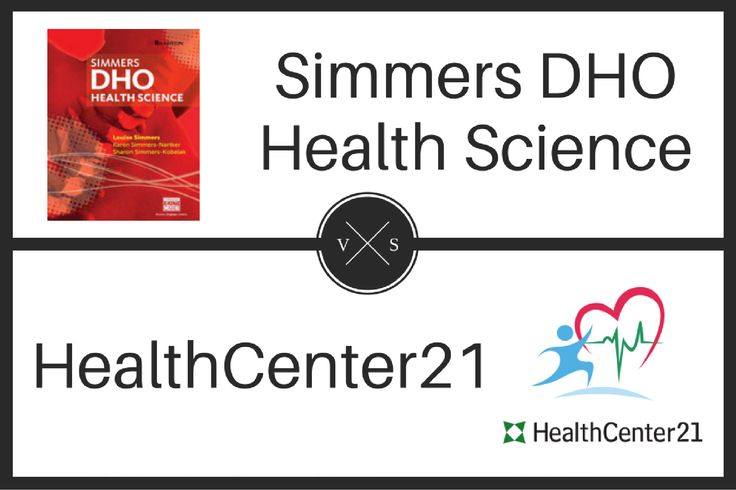 The DHO Health Science Textbook vs. HealthCenter21: Which is Better?