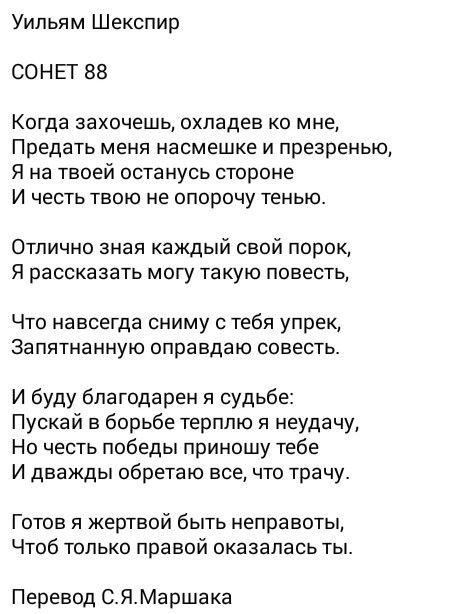 Вечная классика... #стихи