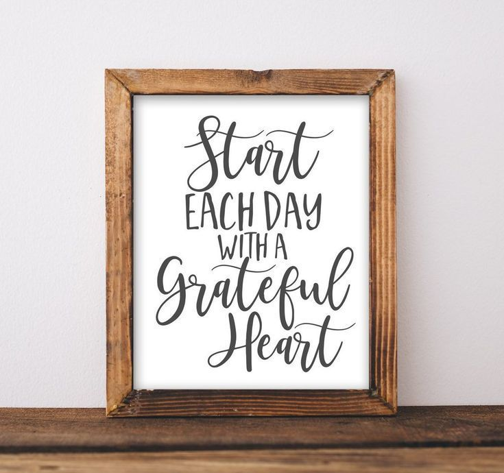 Start Each Day Printable Wall Quotes Bedroom Wall Printables Bedroom Signs
