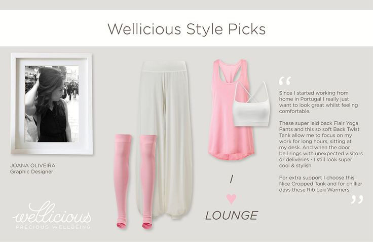 Wellicious Graphic Designer Joana Oliveira introduces her favourite Wellicious pieces from our SS13 collection. I ♥ Lounge.