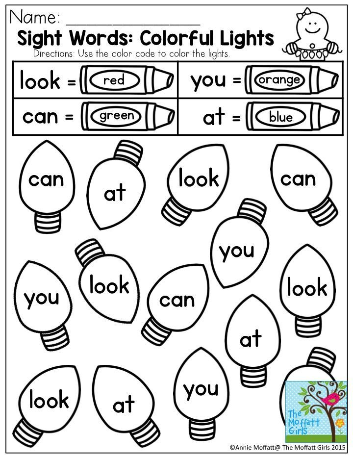 157 best Christmas Sight Word Plans images on Pinterest | Word work ...