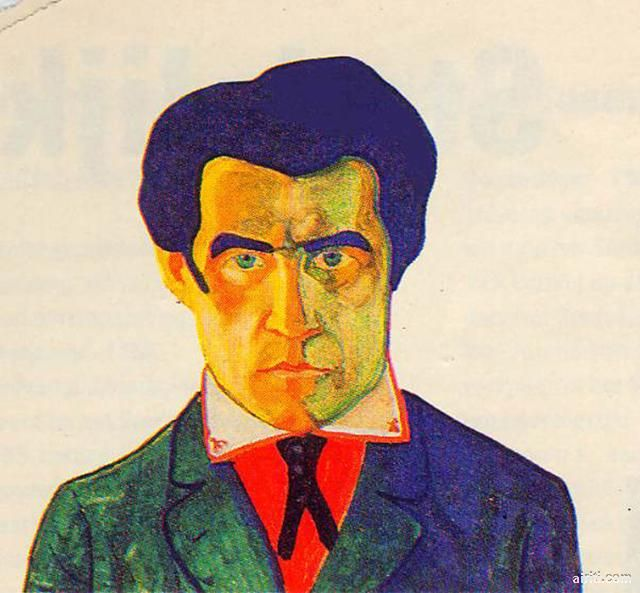 Malevich  Kasimir - Self portrait