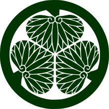 徳川家 家紋
