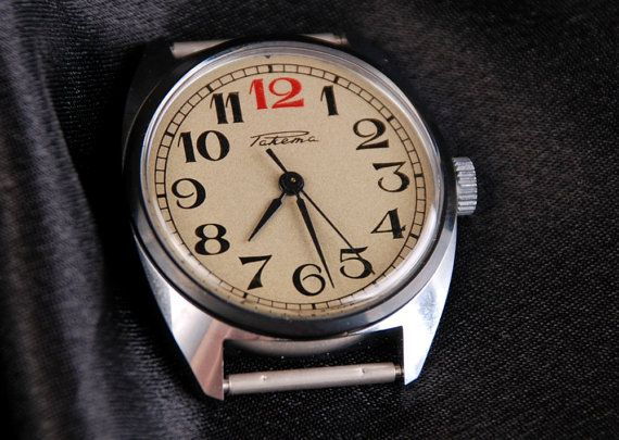 Raketa Russian Soviet Era Wrist Wind UP Watch New by BerryPlace