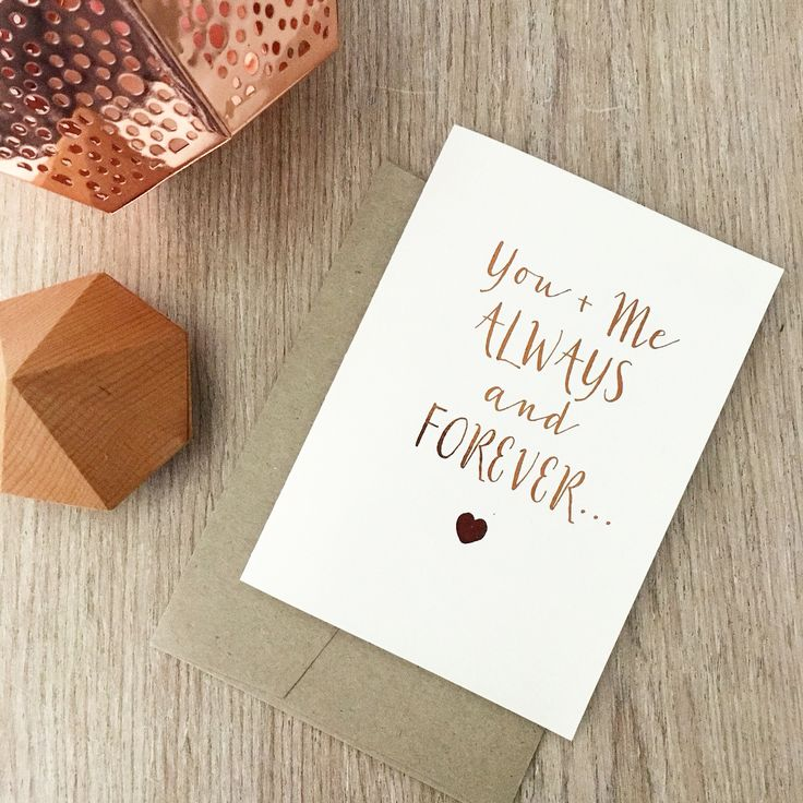 You + Me rose gold greeting card