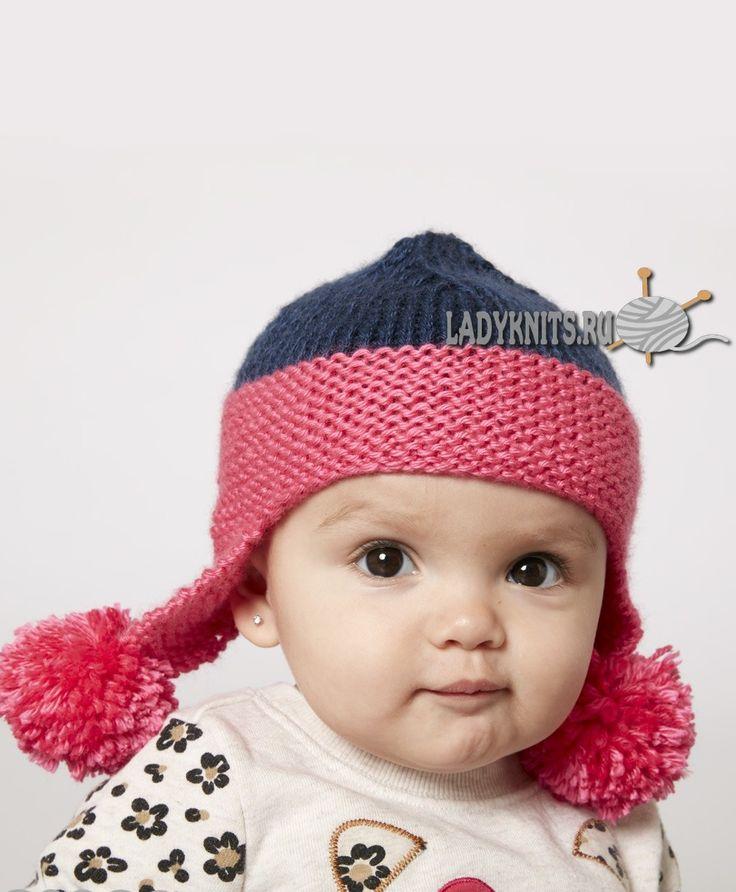 Вязаная спицами детская шапка-ушанка от Caron