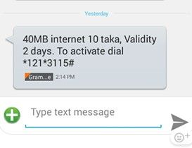 Hello Dear, Welcome to GP 40 MB 10 TK Internet Offer 2017. All the Grameenphone Prepaid customers who received an SMS from GP Offer like as the below picture, they are eligible to enjoy GP 40 Internet at 10 TK Offer. When I receive this message from GP, I talk a Grameenphone Live chat agent …