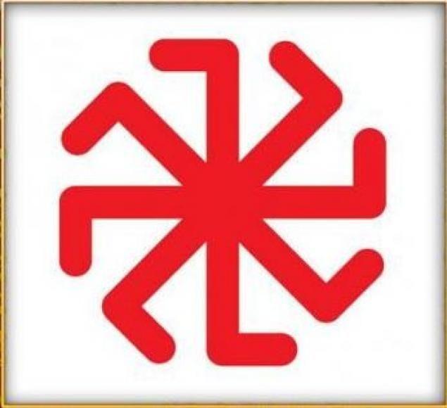 Древне-славянская символика - Ярмарка Мастеров - ручная работа, handmade