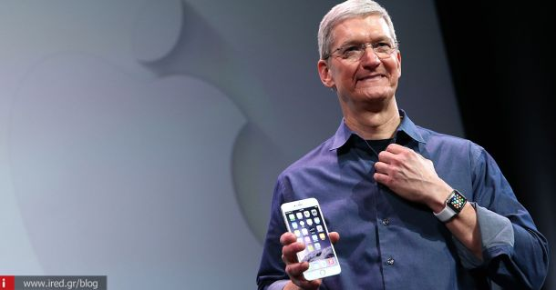Tim Cook - World's Greatest Leader