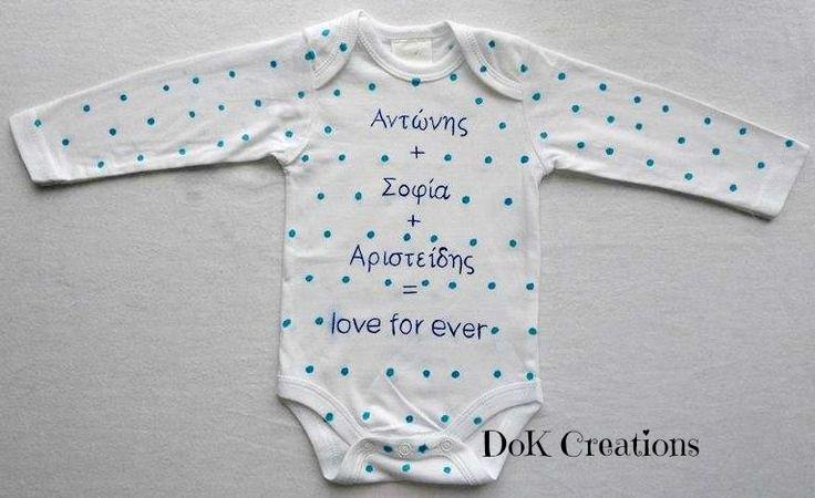 Χειροποίητο φορμάκι ζωγραφισμένο στο χέρι με ειδικούς μαρκαδόρους 100%cotton. #πουα #μωρο #νεογεννητο #δωρο #handmade #cute #dok #dokcreations