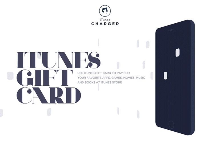 Page animation for online-store of iTunes Gift Сard. See in action: http://itunescharger.com