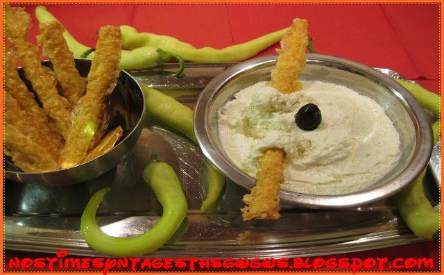 Η ΤΥΡΟΚΑΥΤΕΡΗ ΤΟΥ ΚΑΠΕΤΑΝ ΧΡΗΣΤΟΥ!!!! | Νόστιμες Συνταγές της Γωγώς