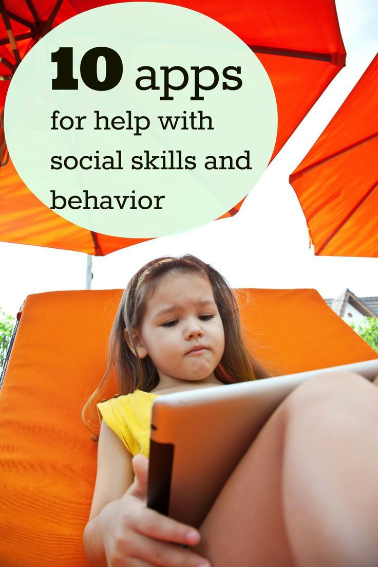 Social Skills Archives - the healing path with children