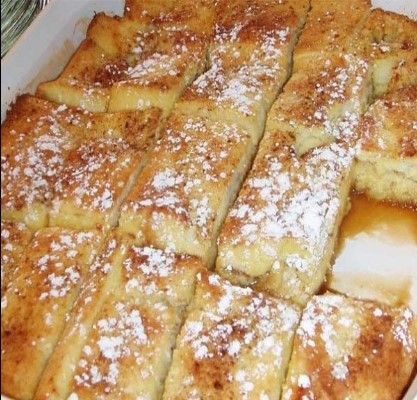 Zutaten: 1/2 Tasse zerlassene Butter (1 Stück) 1 Tasse brauner Zucker 1 Laib Texas toa …
