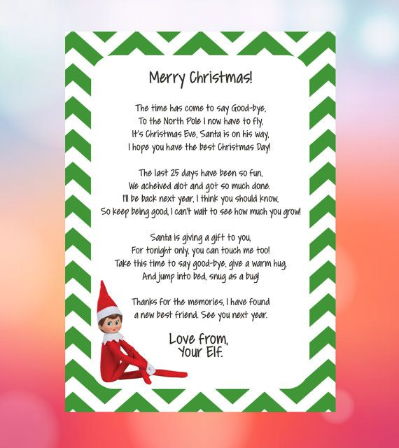 ELF on the SHELF Goodbye Letter Instant by CandeeCreative