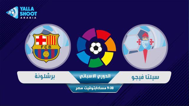 سيتم اضافة الفيديو قبل انطلاق المباراة مباشرة فانتظرونا تستكمل اليوم منافسات الجولة الرابعة من مواجهات الدوري الإسباني لكرة ا Vehicle Logos Bmw Logo Vigo