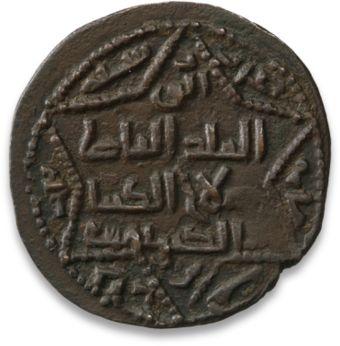 Dynasty The Artuqid Rulers of Mardin, 502-812 H/1108-1409 AD