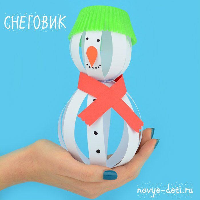 Снеговик из полосок бумаги за 10 минут. Мастер-класс.