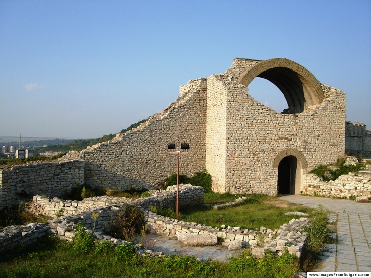 Fortress Lovech, Bulgaria