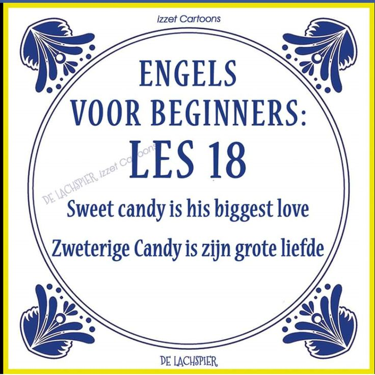Translation of the Dutch explanation: 'Sweaty Candy' is his big love