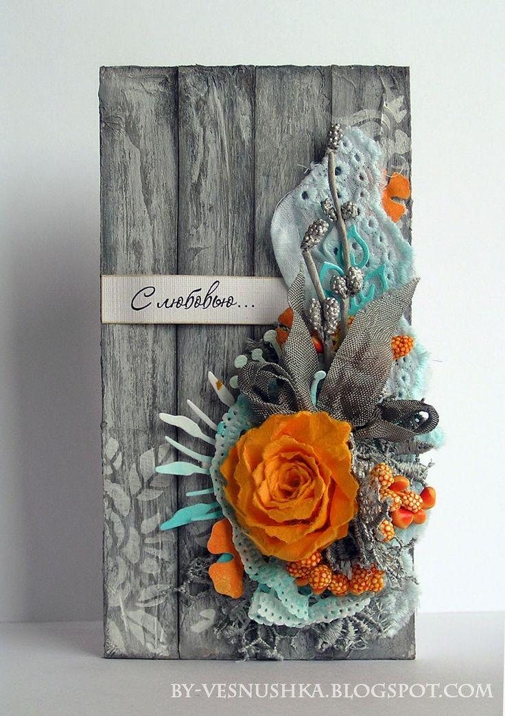 Открытки с деревянным фоном скрапбукинг, предпринимателю идей открыток