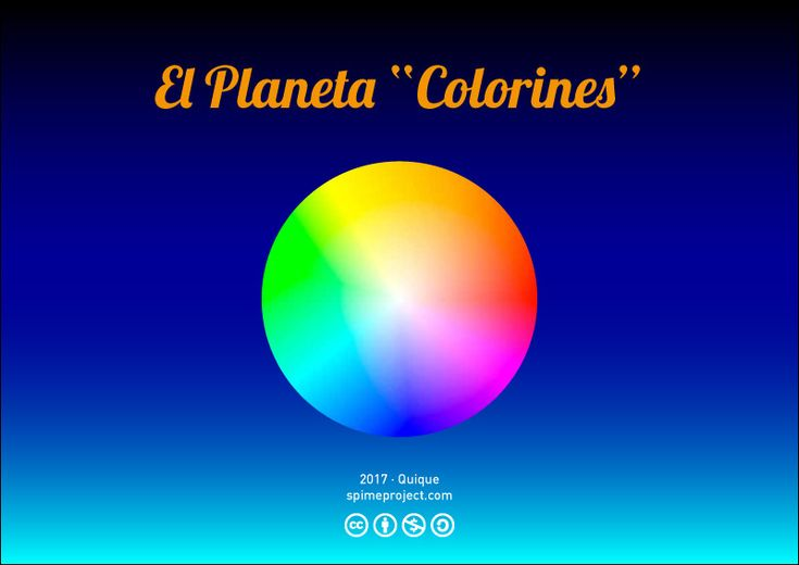 El planeta Colorines es un cuento en el que explico de manera sencilla las diferencias entre los modelos de color RGB, CMYK y las tintas planas.