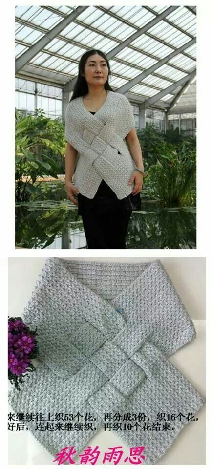 Crochet... chaleco cruzado