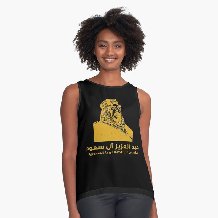 Abdelaziz Al Saud Founder Of Saudi Arabia الملك عبد العزيز آل سعود Sleeveless Top By Omar Dakhane Sleeveless Top Designs Women Sleeveless Top