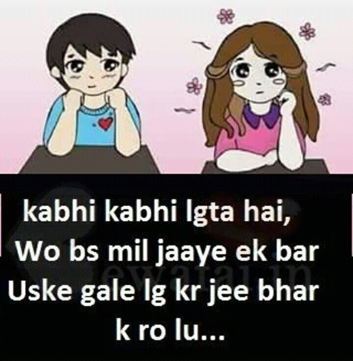 1000  hindi love quotes on pinterest