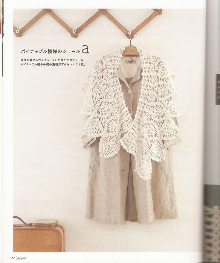 Asahi Original shawls popular № 9 2010 (2) -. Kapok - rain and fog, mist and fog, looking forward to bloom, flowers have laid ......