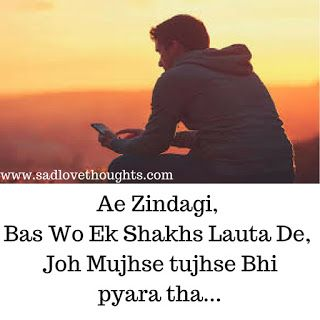 """zindagi quotes 