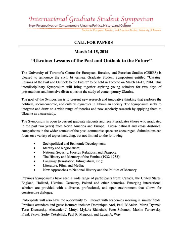 """March 14-15, 2014 