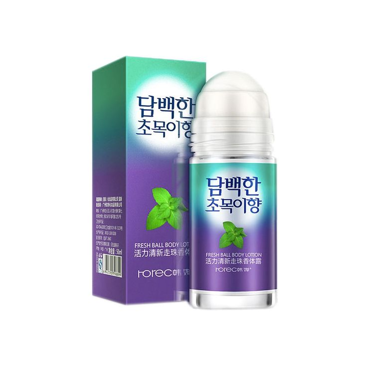 NEW Perfumes And Fragrances For Women And Men Antiperspirant Deodorant Underarm Sweat Remove Body Foot Odor Feet Care Body Odor