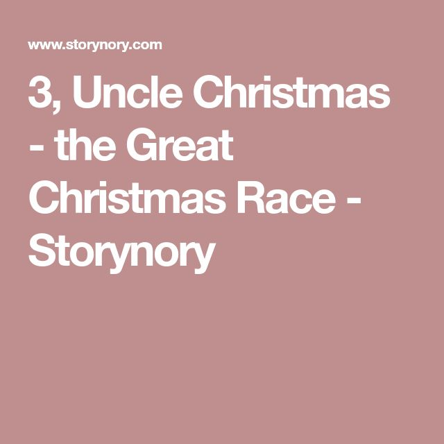 3, Uncle Christmas - the Great Christmas Race - Storynory
