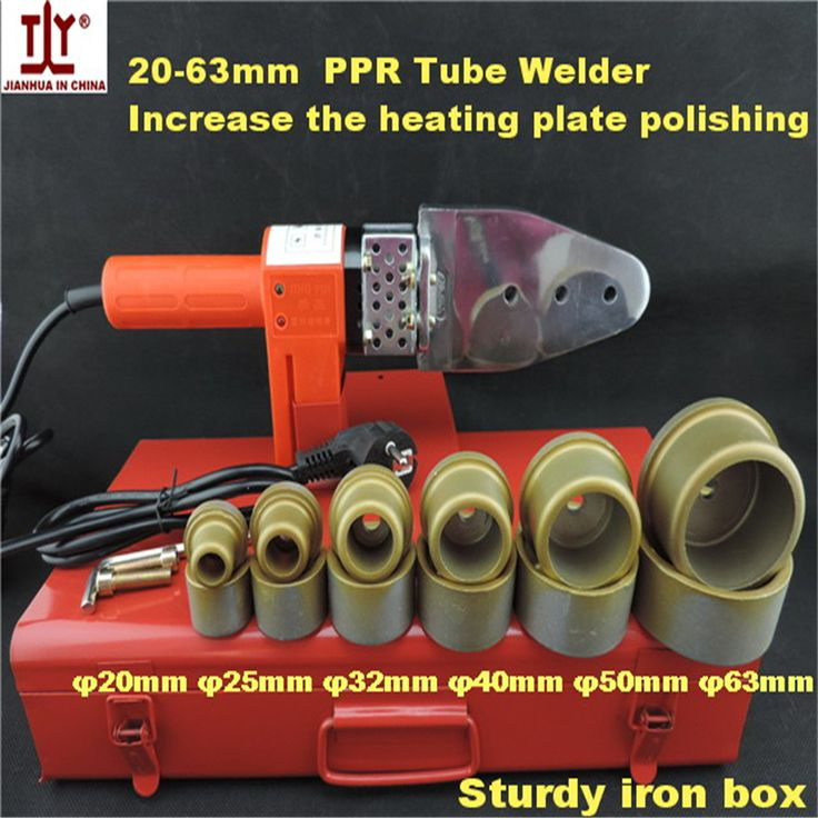 High Quality Thicken 20-63mm 800W 220V PPR Hotmelt, Pipe Welding Machines, Tube Welder Hot Sale Made In China