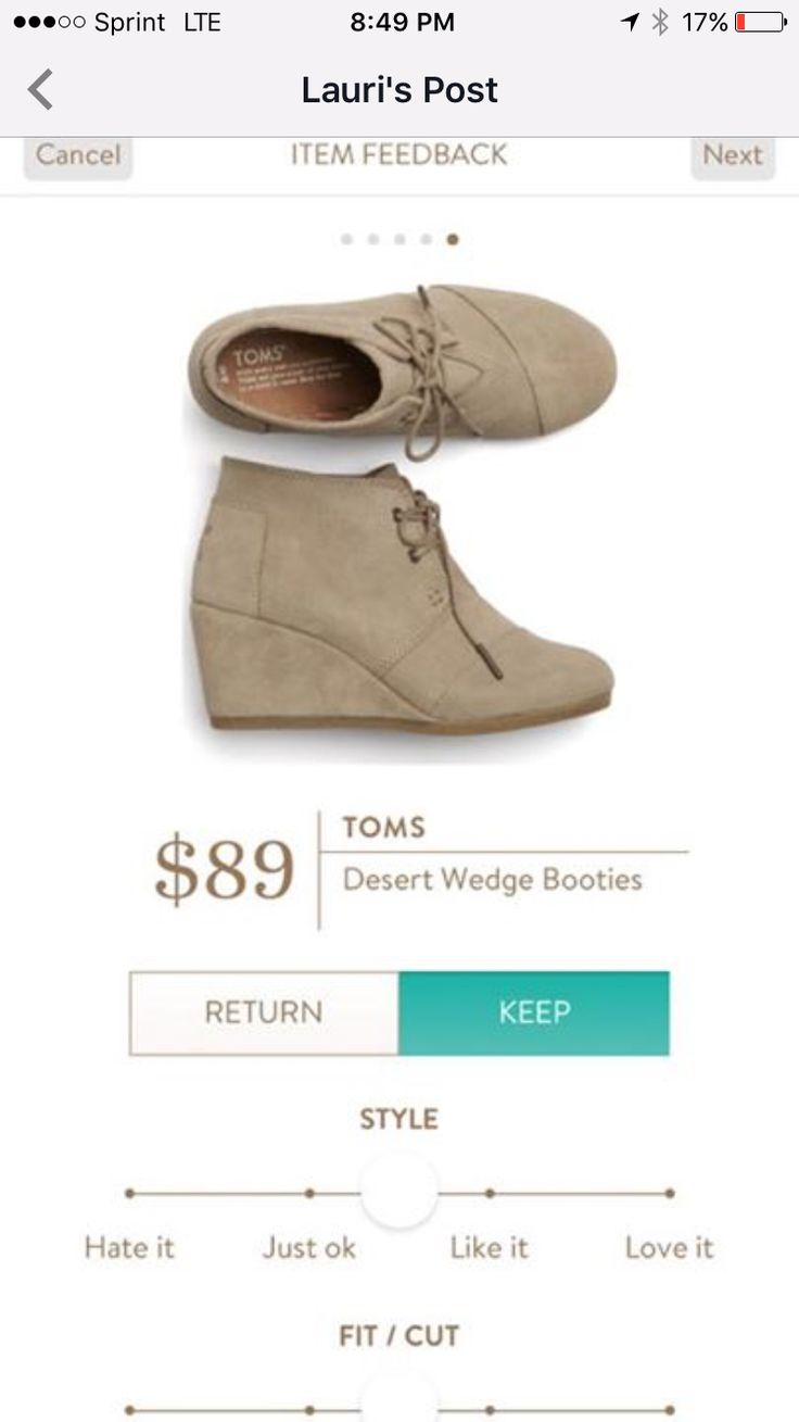 Dear stylist,  I am in love with these Tom booties. Would love them in this desert color!!!
