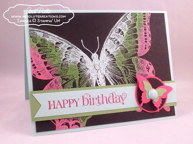 Swallowtail Multi-Color Heat Embossing #technique by Andi Potler, Independent Stampin Up Demonstrator