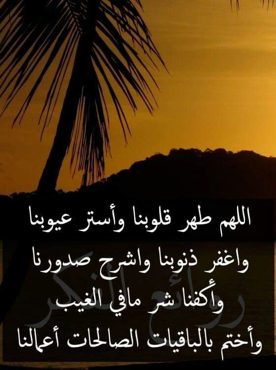 [يارب رضاك والجنة فريق df34e5639b6d0d7c57ff