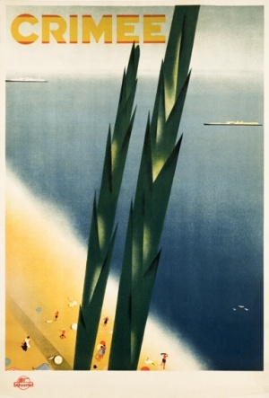 High quality giclee fine art reprint of a 1935 Soviet travel poster for Crimea by N Zhukov and S Sakharov designed for the State Travel Company Intourist, available at www.AntikBar.co.uk.