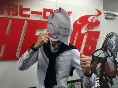 Life Size Ultraman Helmet for Cosplay Free Papercraft Download