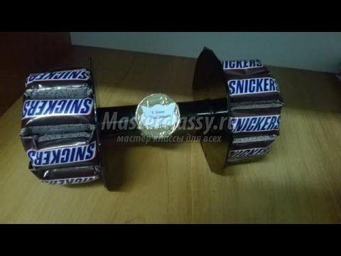 Штанга из конфет - YouTube