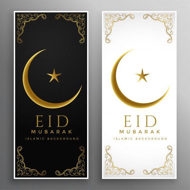 Download Elegant Black And White Eid Mubarak Card For Free Eid Mubarak Card Eid Mubarak Eid Cards