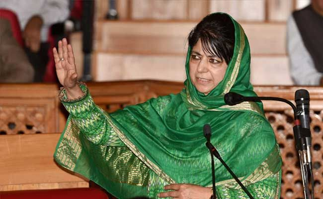 Article 370 Is Jammu And Kashmir's Strength, Says Mehbooba Mufti
